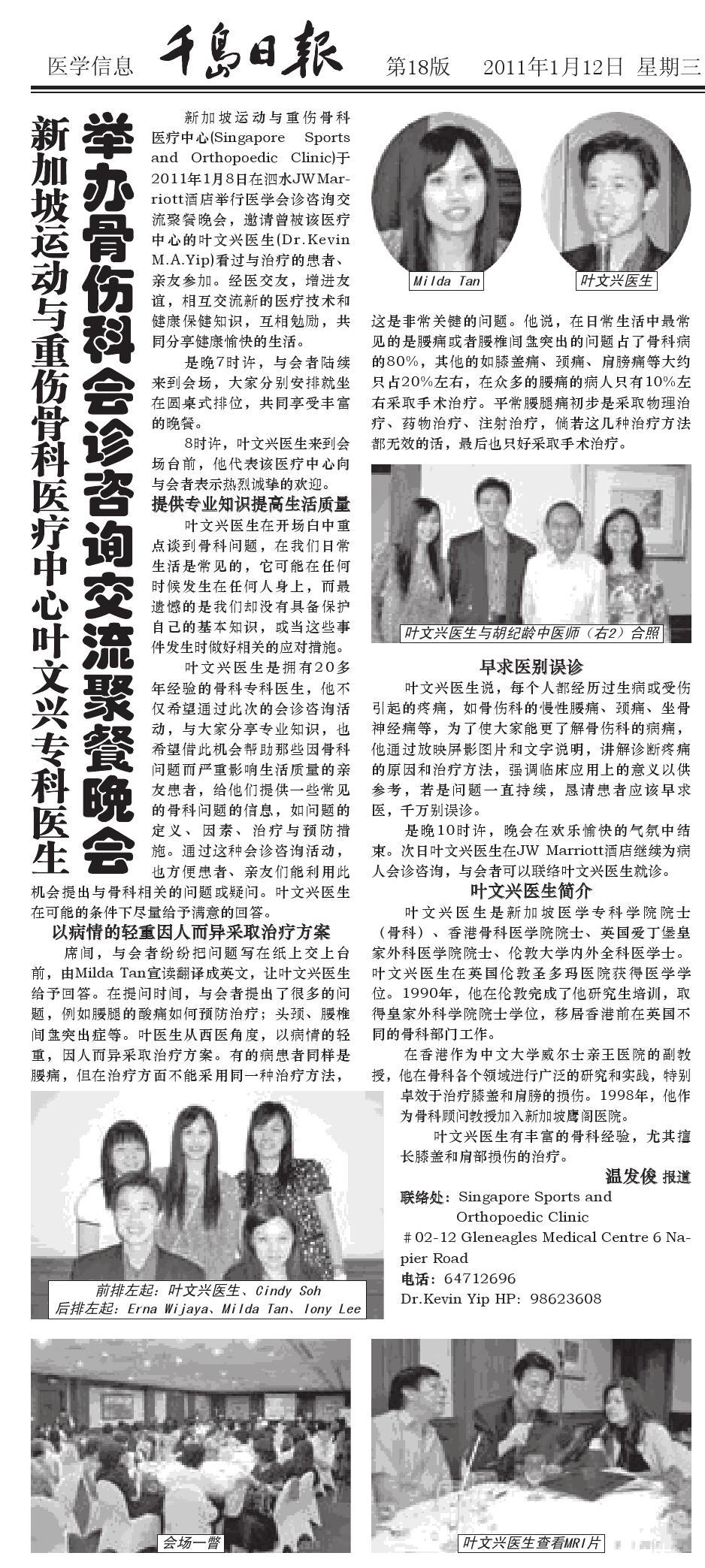 Surabaya newspaper article